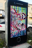 Референс для урока Введение в уличное искусство, личная история автора курса  - St'Art