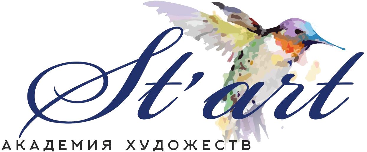 Логотип академии художеств St'art